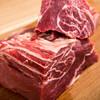 Tender Plus 天谱乐食 澳大利亚牛腱子肉(谷饲) 1000g 55.8元