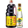 海天 味极鲜酱油 1.9L+海天 白米醋 450ml 19.9元