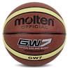 摩腾(molten)7号 PU 室内外通用 篮球 GW7 88元