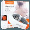 pangao 攀高 PG-2601B8 颈椎按摩仪 199元包邮(需用券)