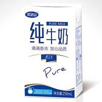 完达山 纯牛奶 250ml*12盒