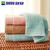 舒舒纯棉素色毛巾组合套装柔软透气面巾 成人全棉加厚加大洗脸巾 29.9元(需用券)