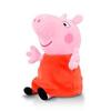 小猪佩奇 毛绒玩具 19cm 14元包邮(需用券)