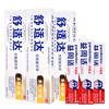 舒适达 (sensodyne) 抗敏感牙膏 护理套装(多效牙膏120g×3+便携装×2) 59.9元