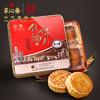 翠沁斋钱塘福月中秋月饼礼盒320g *7件 109.3元(合15.61元/件)