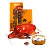 便宜坊 北京烤鸭 1050g 69.9元