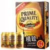 三得利啤酒(Suntory) 精致 9.5度 330ml*24听 整箱装 *2件 99元(合49.5元/件)