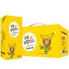 宜养香蕉牛奶饮品 250ml*10盒 19.9元
