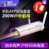 海康威视萤石C5C/C5S室外无线网络智能监控摄像头 手机远程夜视 299元(需用券)