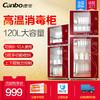 Canbo/康宝 ZTP168F-3(H)消毒柜立式家商用高温双门大容量碗筷柜 799元(需用券)