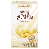 原味豆奶 250mlx24盒/箱+凑单品