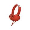 SONY 索尼 MDR-XB550AP 头戴式耳机 279元包邮