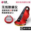 韩国进口LG VH9500DSW除螨机 床铺无线除螨仪 吸尘器紫外线杀菌 1598元(需用券)