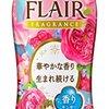 KAO 花王 FLAIR 甜蜜清新 衣物柔顺剂 282日元(约16.64元)