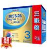 惠氏(Wyeth)S-26金装幼儿乐奶粉3段 12-36月幼儿配方 1200克(盒装 400克*3袋) 163元