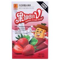 果仙多维 V牛奶草莓果条 42g