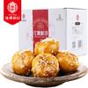 德辉 红糖酥饼 500g 19.9元(需用券)