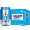 宜养 乳酸菌奶啤风味饮品 300ml*6罐/箱 19.9元
