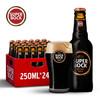 SUPER BOCK 小麦黑啤  250ml *24瓶 +凑单品 117.9元包邮(需满减)