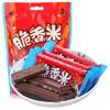 脆香米脆米心牛奶巧克力 糖果巧克力 120g 袋装 12.8元