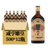 咸亨 绍兴黄酒 雕皇 十年陈酿 半甜型 太雕酒 500ml*12瓶 整箱装 159元