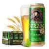 schwarzer herzog 歌德 黄啤酒 500ml*24听 *2件 136元(236-100)