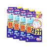 KOBAYASHI 小林降温贴 蓝色加强型 2岁以上儿童(12+4片)*4包 118元,可199-30