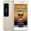 魅族 PRO 7 4GB+64GB 全网通公开版 香槟金 移动联通电信4G手机 双卡双待 2299元