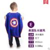 万圣节服装 儿童cosplay服装 5.9元(需用券)