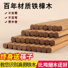 无漆原木筷子家用套装 9.8元(需用券)