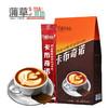 序木堂 卡布奇诺 速溶咖啡咖啡奶茶 10条 130g 9.8元包邮(需用券)