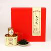 马头岩茶叶武夷山大红袍乌龙茶 礼盒 208g *3件 442元(需用券,合147.33元/件)
