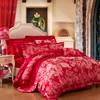 富安娜家纺 床上用品 高档大提花四件套 卡萨布兰卡 1.8米床适用(230*229cm)红色 580元