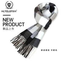 浔泉 秋冬季韩版学生英伦格子围巾