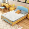 喜临门椰棕床垫 邦尼尔弹簧软硬两用 席梦思床垫 艾丽斯 1800*2000*140 1199元