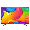 熊猫(PANDA)LE55F88S-UD 55英寸 IGZO屏4K超清智能电视(黑色) 2399元