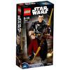 Lego 乐高 Star Wars 星球大战系列 75524 奇鲁特·伊姆韦+75525 贝兹·马尔巴斯+凑单品 257元