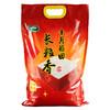 27号10点:十月稻田 长粒香大米5kg 东北长粒香大米 包邮 29.9元