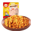 好好 休闲零食小吃 儿童肉松210g/袋 *5件 49元(合9.8元/件)