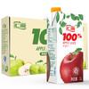 汇源 果汁 青春版 100%苹果汁1LX5盒 39.9元