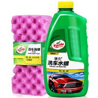 龟牌 硬壳洗车水蜡1.25L+洗车海绵