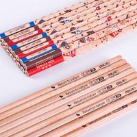 得力 原木铅笔 HB/2B铅笔 30支桶装