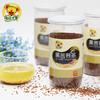 黑苦荞茶500克/罐 8.8元(需用券)
