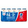 味全 活性乳酸菌饮料 原味 100ml*5(一排5瓶装) (2件起售) 10.5元