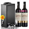 AOC 艾洛干红葡萄酒 双支礼盒 79元包邮