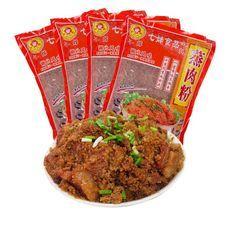 七姊全料蒸肉粉908g美味粉蒸肉美食19.8元包哪些米粉庐江特色有图片