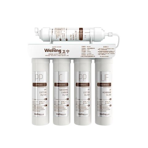 卫宁 WN-UF02 台式净水器