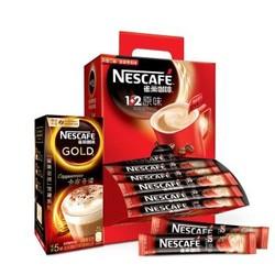 【京东超市】雀巢(Nestle)金牌臻享咖啡超值套装(原味100条+卡布奇诺5条)