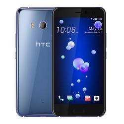 HTC 宏达电 U11 全网通智能手机 6G+128G 高配版