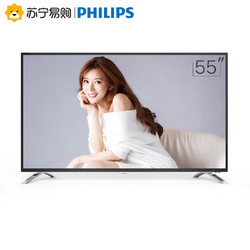 PHILIPS 飞利浦 55PUF6031/T3 55寸 4K 液晶电视
